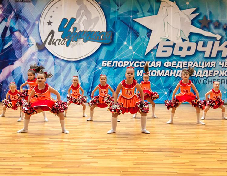 Черлидинг в Минске