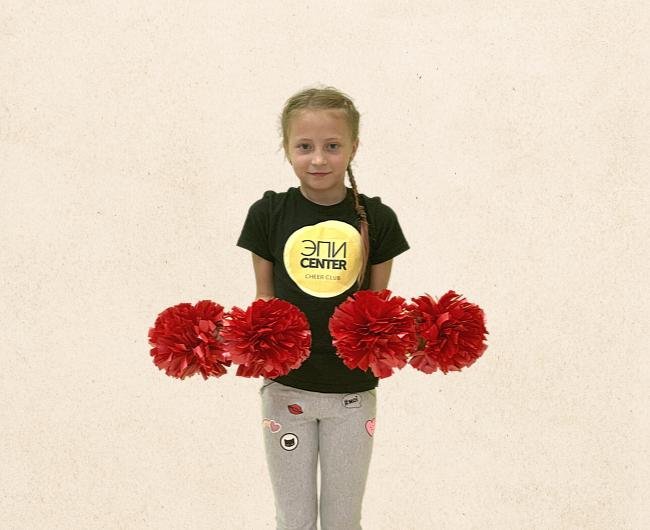 Базовые положения рук в черлидинге: Karate